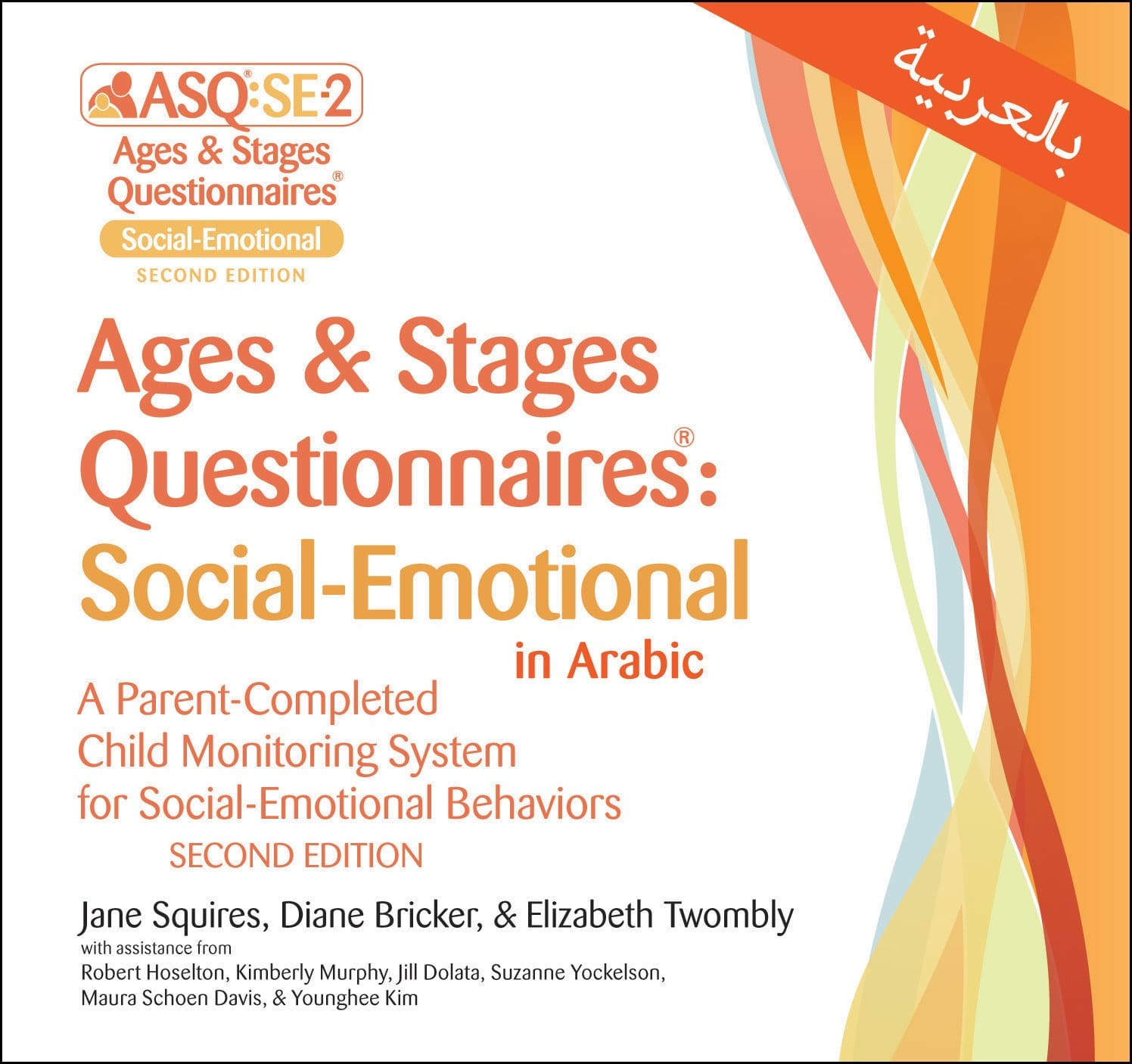 Asq Se 2 Ages And Stages